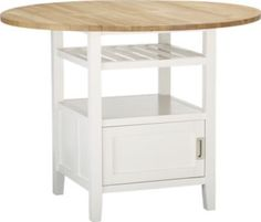 #Crateandbarrel           #table                    #Belmont #High #Dining #Table                       Belmont High Dining Table                           http://www.seapai.com/product.aspx?PID=322061