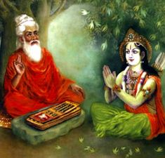 Mahavatar Babaji, Saints Of India, Lord Rama Images, Advaita Vedanta, Guru Purnima, Bhakti Yoga, Bhagavad Gita, Audio Books, Krishna