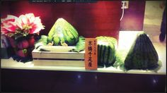 Crazy watermelons! The fruits there are sold up to $150..., Tokyo Station Tokyo Station, Watermelon, Japanese, Fruit, Painting, Japanese Language, Painting Art, Paintings, Painted Canvas