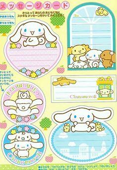 kawaii cut cards - Cinnamorroll