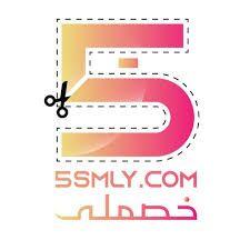 اغتنم فرصة الحصول على كود خصم نون على كل المنتجات الجديد أكتوبر 2020 في السعودية بقيمة تصل إلى 80 م Sale Codes Discount Vouchers Coding