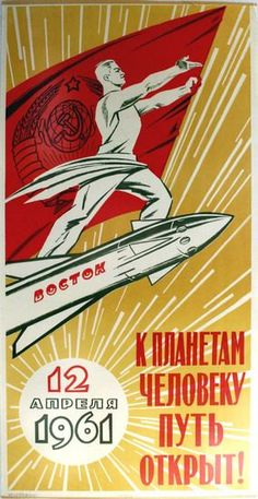 Unknown - Original Soviet Space Race Propaganda Poster - Way To The Planets Is Open! Communist Propaganda, Propaganda Art, Space Opera, Russian Constructivism, Back In The Ussr, Socialist Realism, Soviet Art, Space Race, Vintage Space