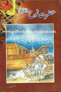 history alive 7 pdf free