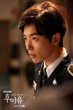 "Kim Jae Wook, ""Who are you?"""