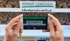 word lens language translator app