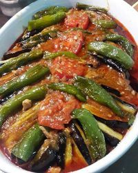 gelsin Happy evening to everyoneMuch appreciation .- gelsin👏 Happy evening to everyoneerk Highly acclaimed recipe Maybe an idea for dinner😊 Chicken Eggplant Kebab - Meat Recipes, Chicken Recipes, Cooking Recipes, Cooking Blogs, Cooking Fish, Healthy Chicken, Dinner Recipes, Iftar, Chicken Eggplant