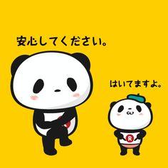 LINEスタンプで大人気!毎日更新「今日のお買いものパンダ」を見逃すな!今まで明かされなかったお買いものパンダの生態も少しだけ公開!