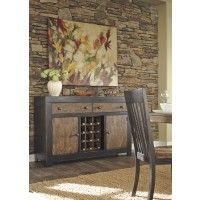Emerfield - Two-tone Brown - Dining Room Server
