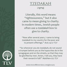 TLV Glossary Word of the Day: Tzedakah #tlvbible