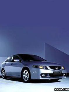 car insurance  | Car photo inexpensive auto insurance