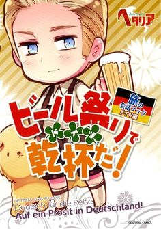 Hetalia: Axis Powers: Travel Conversation Book - Germany Edition - Toast at the Beer Festival!