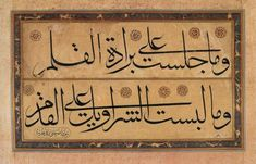 Moustafa Rakım (d. Arabic Calligraphy Art, Masters, Paper, Gallery, Master's Degree, Roof Rack, Arabic Calligraphy