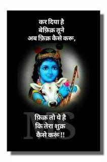Radha Krishna Songs, Krishna Hindu, Baby Krishna, Jai Shree Krishna, Radha Krishna Images, Cute Krishna, Lord Krishna Images, Krishna Statue, Radhe Krishna