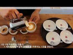 (한국커피협회_바리스타자격증) 바리스타2급 실기 동영상 (시연 10분 과정) / NEW Ver. - YouTube Drinking Tea, Espresso, Coffee, Drinks, Study, Expresso Coffee, Coffee Cafe, Beverages, Kaffee