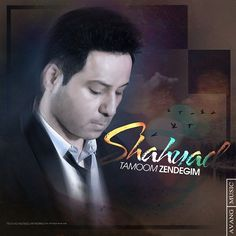 دانلود آهنگ جدید و بسیار زیبا و غمگین از شهیاد به نام تموم زندگیم  http://musicloves.ir/701