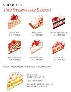 harbs -menu