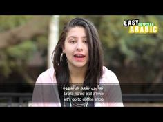 10 Phrases you need in an Egyptian coffee shop - Easy Arabic Basic Phrases - YouTube