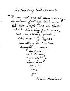 Haruki Murakami - The Wind-Up Bird Chronicle   #love #quotes #valentines #day