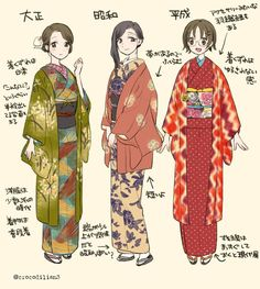 Japanese Drawings, Japanese Tattoo Art, Japanese Outfits, Japanese Fashion, Anime Outfits, Mode Outfits, Character Inspiration, Character Design, Todoroki Cosplay