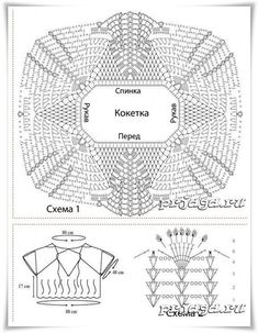 """Photo from album """"Crochet Pineapple Pattern Knitwear (Lady boutique series on - Her Crochet Col Crochet, Crochet Cape, Crochet Skirts, Crochet Collar, Freeform Crochet, Crochet Diagram, Crochet Motif, Crochet Stitches, Crochet Blouse"""
