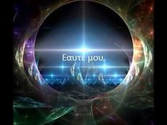 Hawkshouse Source of Shamanic Healing, Courses, Shamanic Workshops, Hello Everyone, Galaxies, Planets, Workshop, Healing, Hawks, Youtube, House, Beautiful