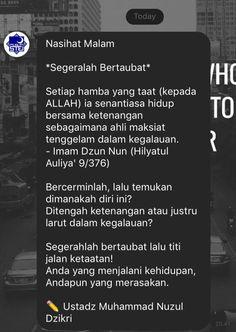 Reminder Quotes, Allah