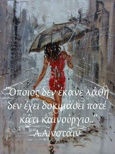 Greek Quotes, Wise Quotes, Motivational Quotes, Big Words, Greek Words, Passion Quotes, Picture Quotes, Life Is Good, Texts