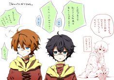 Harry Potter/#1042492 - Zerochan