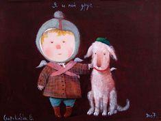 Eugenia Gapchinskaya born in 1974 is a Ukrainian artist, painter, illustrator of children's literature.