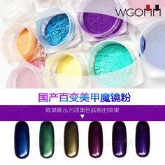 12 Polvo de Esmalte de Uñas de color Decoloración Plata Brillo de Uñas Magia Espejo Interior