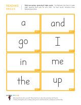 Preschool sight words