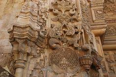 Divriği Ulu Cami ve Darüşşifası Cennet Kapı - Kültür Portalı - Medya Kütüphanesi