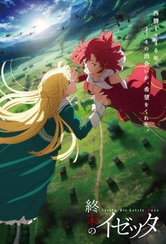 AKINO with pondrá el opening del Anime Shuumatsu no Izetta. Shuumatsu No Izetta, The Last Witch, Japanese S, Japanese Drama, Tokyo, Fanart, Image Manga, Thing 1, Anime Screenshots