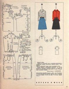 Новые модели. Москва 19693.jpg