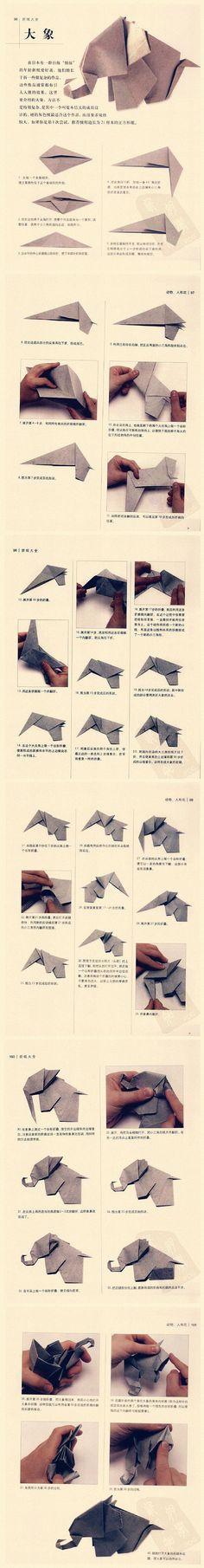 origami elephant-love this elephant, wish instructions were translated into English. – Origami World Origami Tutorial, Origami Diy, Origami And Kirigami, Paper Crafts Origami, Oragami, Origami Instructions, Diy Paper, Origami Boxes, Dollar Origami