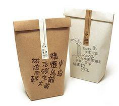 A wisp of tea - Chinese tea packaging design Japanese Packaging, Food Packaging Design, Paper Packaging, Coffee Packaging, Pretty Packaging, Brand Packaging, Packaging Ideas, Simple Packaging, Rice Packaging