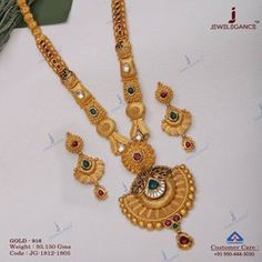 Ethnic look with antique jewels. Get in touch with us on Gold Temple Jewellery, Gold Wedding Jewelry, Gold Jewelry Simple, Gold Jewellery Design, Bridal Jewelry, Wedding Rings, Gold Mangalsutra Designs, Gold Earrings Designs, Gold Designs