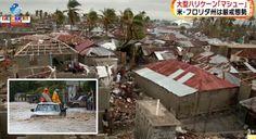 2 milhões de pessoas receberam ordem de evacuação nos EUA e pelo menos 260 mortos no Haiti devido ao Furacão Matthew.