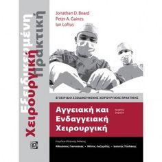 Αγγειακή και Ενδαγγειακή Χειουργική (5η έκδοση) Kai, Surgery, Books, Movies, Movie Posters, Libros, Films, Book, Film Poster