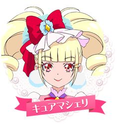 Glitter Force, Dream Land, Pretty Cure, Boom Boom, Beauty Shop, Shoujo, The Cure, Bunny, Tropical