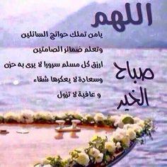 DesertRose///Allahumma Aameen