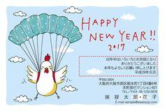 やったー!飛べたよ! #年賀状 #デザイン #酉年 Happy New Year, House, Painting, Ideas, Happy New Years Eve, Home, Haus, Painting Art, Paintings