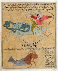 "The Constellations of Sagittarius and Capricorn from ""Kitab Aja'ib al-makhluqat wa Gharaib al-Mawjudat / The Wonders of Creation and the Curiosities of Existence"", Persia, middle by al-Qazwini Zodiac Art, Medieval Art, Islamic Art, Miniature Art, Iranian Art, Art, Ancient Art, Miniature Painting, Eastern Art"