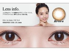 Geo Coco Mimi Brown – Eye Style Lens