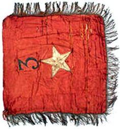 Banderola de compañía del regimiento de lnfantería 3º de línea. 1881.