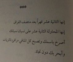غاده السمان