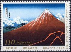 hokusai stamp
