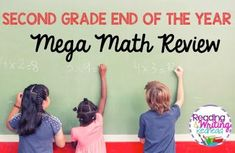 Second Grade End of the Year  Mega Math Review: Tons of helpful practice with topics like telling time, money, arrays, ballpark estimates and more  for the end of the year!