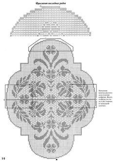 Kukicanje-je-zabava-i-umjetnost-1133.jpg (500×701)