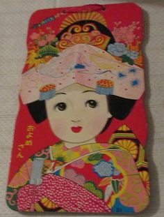 VINTAGE COLORING BOOK OF JAPANESE CHILDREN IN COSTUME UNCOLORED FREE SHIPPING